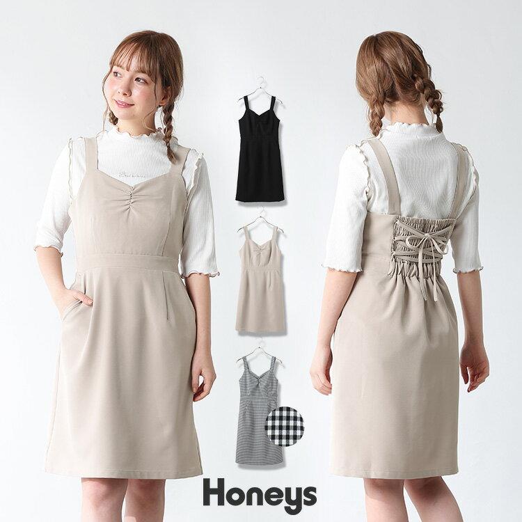 レディースファッション, ワンピース  Popteen SALE Honeys