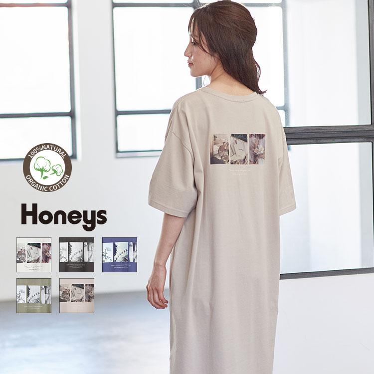 レディースファッション, ワンピース  5 Popteen SALE Honeys
