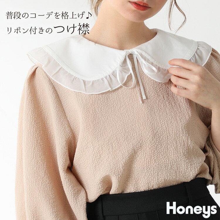 バッグ・小物・ブランド雑貨, 付け襟  Seventeen Honeys