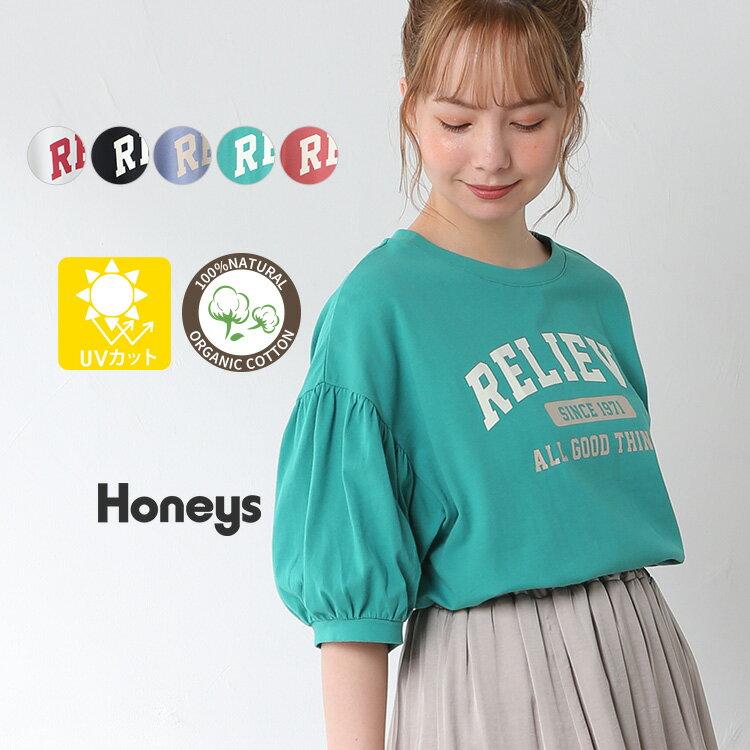 トップス, Tシャツ・カットソー  T 6 UV Popteen Honeys T