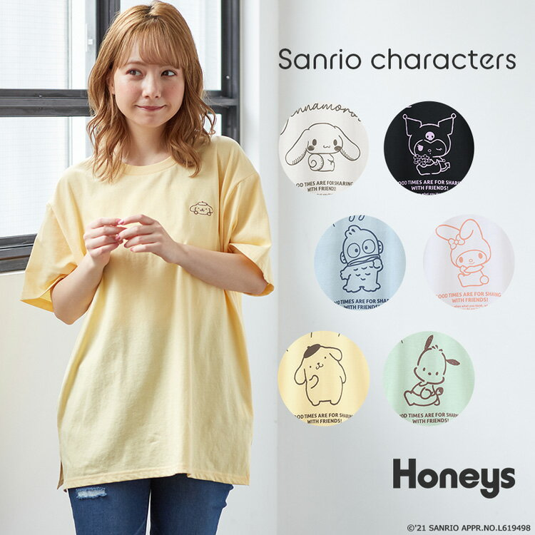 トップス, Tシャツ・カットソー  T Honeys T