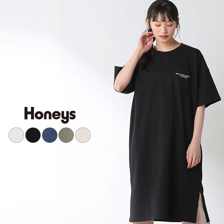レディースファッション, ワンピース  T Popteen Honeys