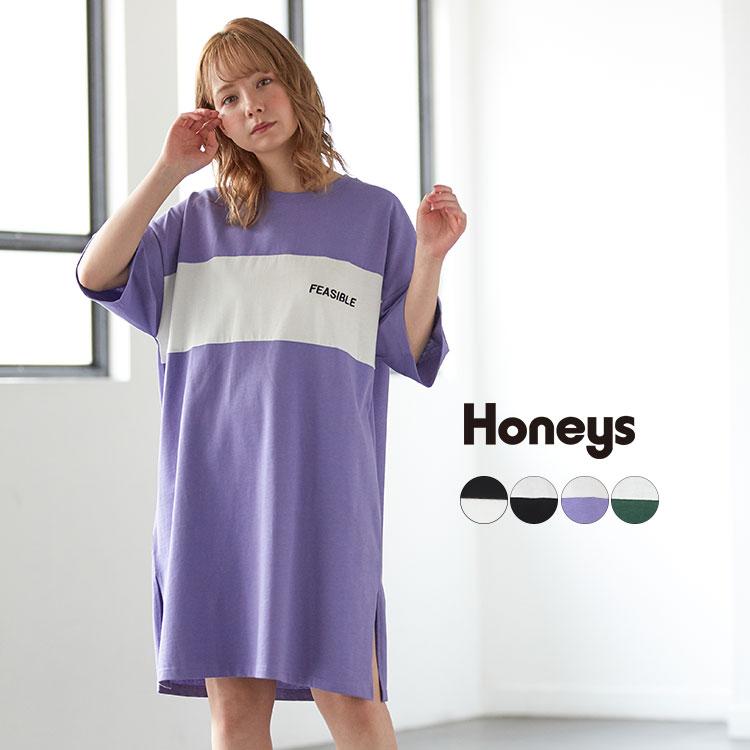 レディースファッション, ワンピース  T Popteen SALE Honeys T