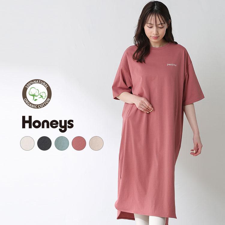 レディースファッション, ワンピース  T 5 PopteenSALE Honeys