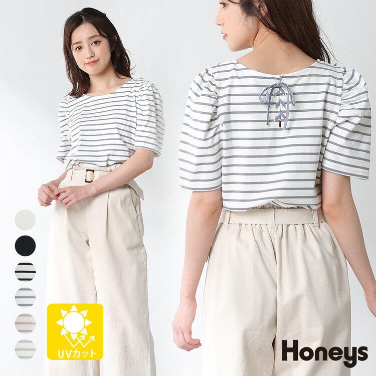 トップス, Tシャツ・カットソー  T UV Popteen SALE Honeys T