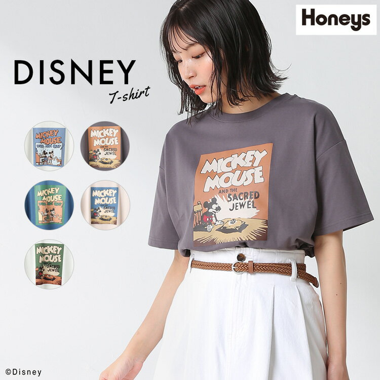 トップス, Tシャツ・カットソー  T SALE Honeys T