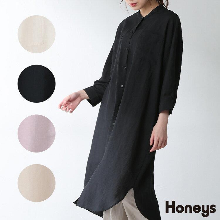 レディースファッション, ワンピース  8 popteen SALE Honeys