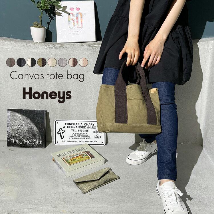 レディースバッグ, トートバッグ  Popteen Honeys Bag