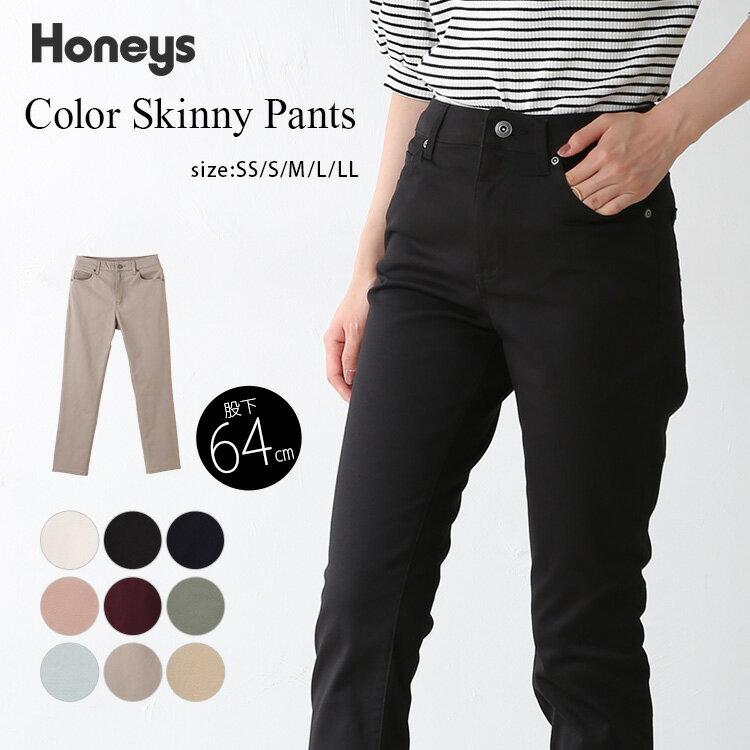 ボトムス, パンツ  JELLY Popteen Honeys 64