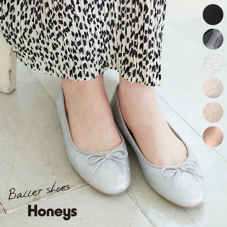レディース靴, パンプス  Seventeen Honeys