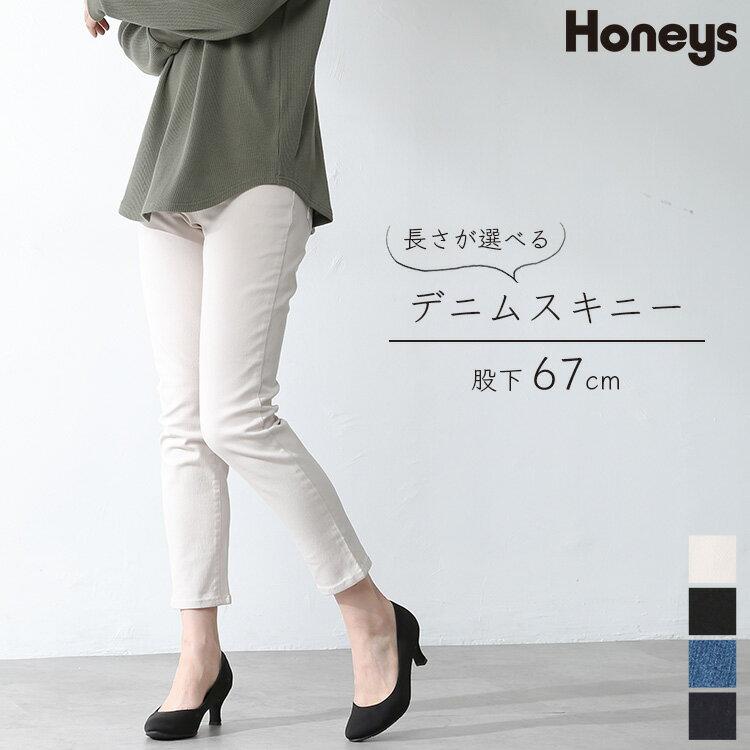 ボトムス, パンツ  Popteen Honeys 67
