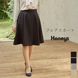 スカート フレアスカート セットアップ 無地 通勤 セレモニー きれいめ シンプル レディース Honeys ハニーズ フレアスカート