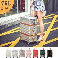 アルミフレームスーツケース260490