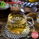 ● 国産 びわ茶 3g x 20p ( 60g ティーバッグ...
