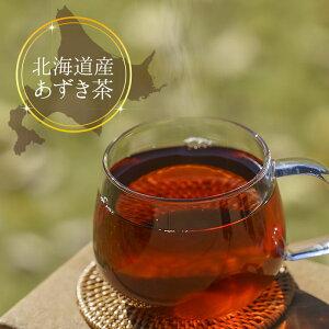 ● 北海道産 あずき茶 5g x 30p( 150g 大容量 ティーバッグ ) ほんぢ園 < 国産 あずき茶 小豆茶 送料無料 ノンカフェイン 【LC】 > /セ/