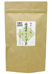 ●国産オリーブ茶