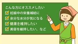 ●【送料無料】国産コーン茶とうもろこし茶(ティーバッグ)【送料無料】【メール便配送可能】ノンカフェイン