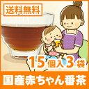 Babybancha-s-15px3