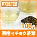 Ichocha-s-100g