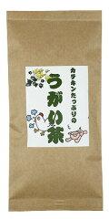 【送料無料】 うがいがより効果的に!カテキンが豊富なうがい用のお茶!● 【日本茶 煎茶 うが...
