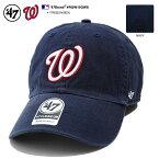 フォーティーセブンブランド 47BRAND 帽子 キャップ ローキャップ ボールキャップ CAP メンズ レディース 紺 b系 ヒップホップ ストリート系 ファッション ブランド ワシントン ナショナルズ メジャーリーグ ベースボール 大リーグ 刺繍 かっこいい おしゃれ ギフト RGW15GWS