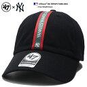 フォーティーセブンブランド 47BRAND ニューヨーク ヤンキース 帽子 ローキャップ ボールキャップ CAP メンズ レディース 黒 男女兼用 b系 ヒップホップ ストリート系 ファッション リボンテープ ライン 刺繍 Fサイズ NY かっこいい おしゃれ MLB B-TRPSP17GWS-BKC