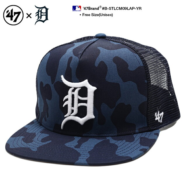 b8755301ee971 47 メンズ レディース メッシュキャップ 帽子 【B-STLCM09LAP-YR】 フォーティーセブン