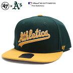 b系 ヒップホップ ストリート系 ファッション メンズ レディース キャップ 【B-SSSTT18WBP-DG】 フォーティーセブンブランド 47BRAND CAP スナップバック ベースボール MLB メジャーリーグ アスレチックス つば カーブ コラボ 黄色 深緑 正規品 ギフト