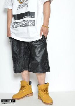 b系 ヒップホップ ストリート系 ファッション 服 メンズ レディース ショーツ ACEFLAG エースフラッグ ハーフパンツ ショートパンツ ショーパン フェイクレザー パンツ ウエストゴム スポーツ 迷彩 S M L XL 2XL 大きいサイズ 黒 ギフト
