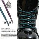 b系 ヒップホップ ストリート系 ファッション メンズ レディース 靴紐 【AF-FW-KH-035...