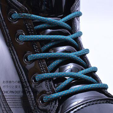 b系 ヒップホップ ストリート系 ファッション メンズ レディース 靴紐 【AF-FW-KH-035】≪CHIC PIN DOT ROUND≫ ACEFLAG エースフラッグ ドット柄 靴ひも 丸紐 スニーカー シューレース 丸 約120cm 青緑 オレンジ グレー 赤 正規品 02P03Dec16 ギフト