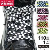 靴紐 おしゃれ エースフラッグ ACEFLAG シューレース 平紐 お手持ちの靴の印象をガラリと変える魔法の靴ひも くつひも メンズ レディース b系 ヒップホップ ストリート系 かっこいい チェッカーフラッグ ブロックチェック やや太め 110cm アメカジ ダンス衣装 AF-FW-KH-023
