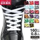 エースフラッグ ACEFLAG 靴紐 シューレース 平紐 お手持ちの靴の印象をガラリと変える魔法の靴ひも くつひも メン