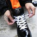 靴紐 おしゃれ エースフラッグ ACEFLAG シューレース 平紐 お手持ちの靴の印象をガラリと変える魔法の靴ひも くつひも メンズ レディース b系 ヒップホップ ストリート系 かっこいい 平紐 長め ロングサイズ 160cm プレーン シンプル単色 無地 蛍光 ダンス AF-FW-KH-032 2