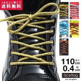 エースフラッグ ACEFLAG 靴紐 シューレース お手持ちの靴の印象をガラリと変える魔法の靴ひも 丸紐 くつひも メンズ レディース b系 ヒップホップ おしゃれ 丸紐 キラキラ光る♪ラメ グリッター 超オシャレ度UPシャイニー素材 ラウンド ロープ 110cm ダンス衣装 AF-FW-KH-039