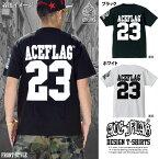 【まとめ割】【新品】ACEFLAGTシャツナンバリング「23」ホワイトブラック白色黒色3XLサイズ2XLサイズXLサイズLサイズMサイズ【楽ギフ_包装】