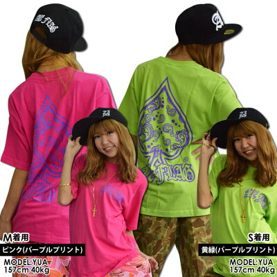 b系ヒップホップストリート系ファッションメンズレディースTシャツ【AF-TS-TS-003】≪バック特大スペードロゴ≫ACEFLAGエースフラッグ半袖クルーネックブランドロゴ男女兼用XSSMLXL2XL3XL大きいサイズあり黒白全10色02P23Aug15