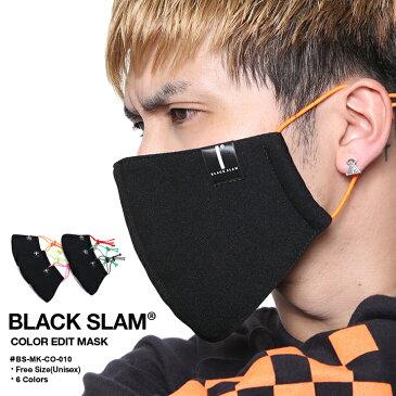 クラブノイズ ブラックスラム CLUBNO1Z BLACK SLAM 洗える マスク 布マスク メンズ レディース 蛍光オレンジ イエロー ピンク 赤 緑 黒白 大きいサイズ サイズ調整可能 快適 布マスク 立体縫製 ドローコード b系 ヒップホップ ストリート系 ファッション BS-MK-CO-010