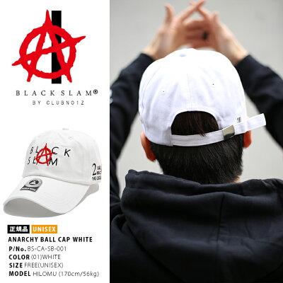 b系ヒップホップストリート系ファッションメンズレディースキャップ【BS-CA-SB-001】ブラックスラムBLACKSLAMクラブノイズCLUBNO1ZアナーキーAnarchy定番ロゴCAPベースボールボールキャップカーブキャップ白正規品P06May16【楽ギフ_包装】