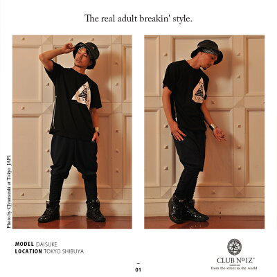 b系ヒップホップストリート系ファッションメンズレディースTシャツ【CN-TS-TS-001】≪REVERSALDEATHPYRAMIDTEE≫CLUBNO1Zクラブノイズ半袖クルーネック反転ブランドロゴ男女兼用XSSMLXL2XL大きいサイズあり黒正規品02P23Aug15