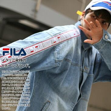 フィラ FILA デニムジャケット 【FM9422】 メンズ レディース アウター 長袖 Gジャン ジージャン かっこいい おしゃれ 定番ロゴ 袖ライン インディゴライトブルー 大きいサイズ b系 ヒップホップ ストリート系 スポーツ ファッション 服 ギフト