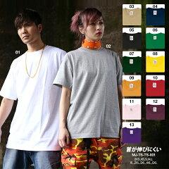 b系 ヒップホップ ストリート系 ファッション メンズ レディース Tシャツ 【MJ-TS-TS-001】≪首がのびにくい≫ 無地 半袖 クルーネック シンプル 単色 2XS XS S M L XL 2XL 3XL 4XL 5XL 大きいサイズ あり 白 黒 グレー 紺 黄色 赤 紫 ピンク 緑 全13色 団体注文OK P19May30
