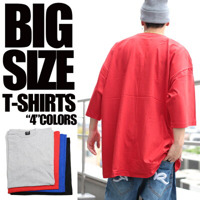 b系ヒップホップストリート系ファッションメンズレディースTシャツ【MJ-TS-TS-005】≪無地BIGTシャツ≫無地ベーシックアイテム無地シンプルLAキングサイズビッグ特大TシンプルXL2XL3XL4XL大きいサイズ正規品P06May16【楽ギフ_包装】