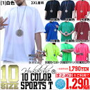 hiphopclothing/dance-wear17-1.jpg