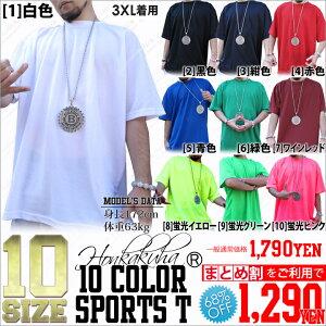 スポーツ Tシャツ シンプル ジャージ レディース
