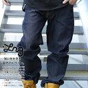 LRG ジーンズ メンズ 春夏秋冬用 全3色 大きいサイズ デニム エルアールジー ジーパン Gパン 太め ルーズ ストレッチ デニムパンツ ロングパンツ 長ズボン おしゃれ かっこいい シンプル 無地 b系 ヒップホップ ファッション ストリート系 ブランドJ165009