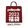 【送料無料】b系 ヒップホップ ストリート系 ファッション メンズ レディース 福袋 【FB-TL-002】 ペレペレ PELLE PELLE USサイズ pellepelle コーディネート 着こなし Tシャツ等 2から3点封入 M L XL 2L LL 2XL 3L XXL 大きいサイズ 正規品 02P03Dec16【楽ギフ_包装】