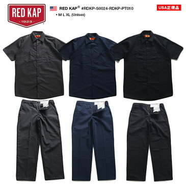 Red Kap セットアップ 半袖 メンズ レディース 夏用 グレー 紺 黒 M-XL 大きいサイズ 無地 上下セット b系 ヒップホップ ストリート系 ファッション ブランド 服 ハイ ギフト 2021年 春新作 RDKP-S0024-RDKP-PT010