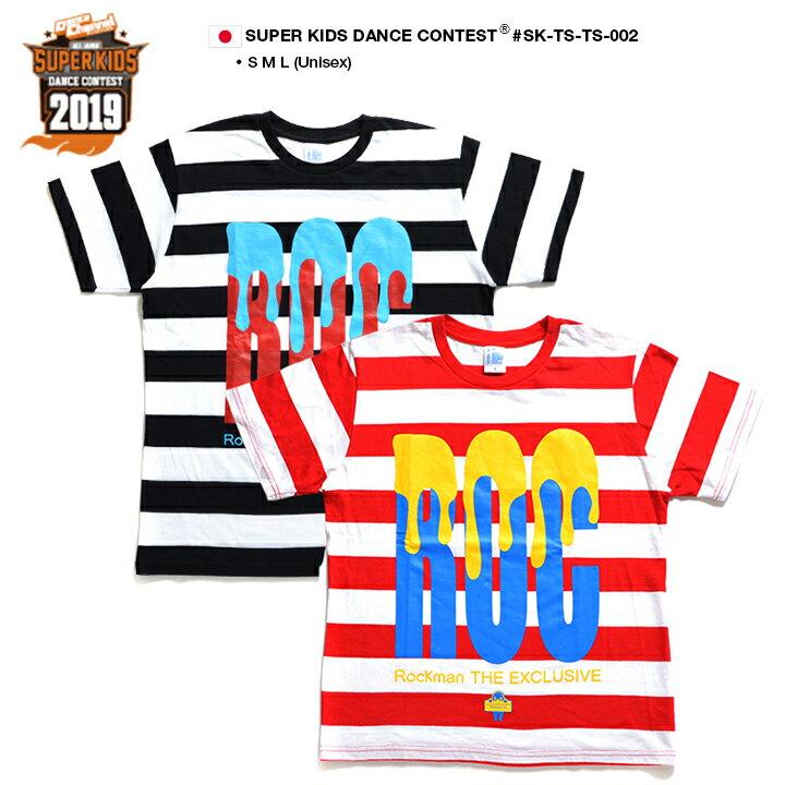 トップス, Tシャツ・カットソー b T SK-TS-TS-002ALL JAPAN SUPER KIDS DANCE CONTESTROCKMAN THE EXCLUSIVE LIMITED TEE