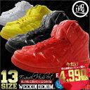 E-girls着用!商品WEEKIN DENIM エナメル ハイカット スニーカー キルティング加工 汚れが付きにくいシンプル 白色 レッド 黄色 黒色 靴…
